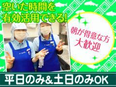 株式会社北辰水産 町田小田急店