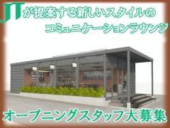 株式会社エクスペリエンスD 銀座スモーキングラウンジ