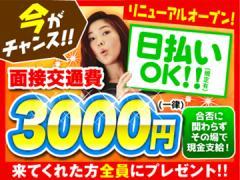 グリーン警備保障株式会社 立川支社/A0550001001a