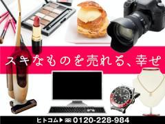 株式会社ヒト・コミュニケーションズ関西支社/m-ele