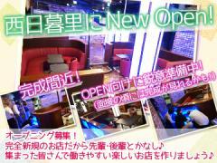 N−STAGE Tokyo