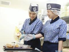 ○はま寿司 鈴鹿中央通店 (3064826)
