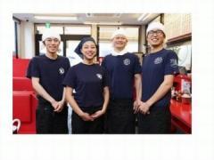 ラーメン魁力屋 豊橋店(3215181)