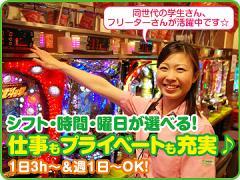 キョーイチグループ キョーイチ枚方家具団地店