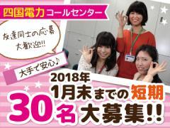 りらいあコミュニケーションズ(株)/1612000014