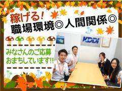 日本商工株式会社