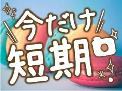 株式会社バックスグループ(博報堂グループ)/2220211709142