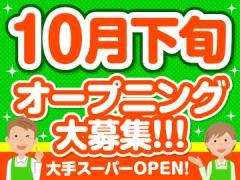 ―A.qua.w― 株式会社アクオ西日本