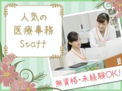 クスリのアオキ ★12店舗合同募集★