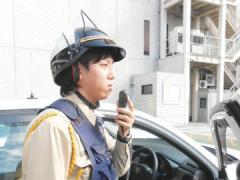 株式会社ガード・リサーチ名古屋事業本部