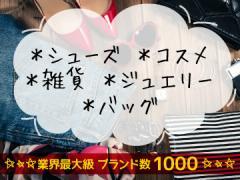 (株)リンク・マーケティング※※Link and Motivation Group