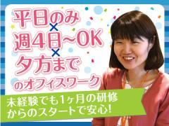 トランスコスモス(株) CC採用受付センター/170436