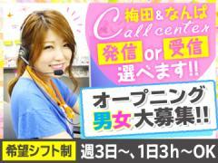 株式会社Cキャリア/CC3333