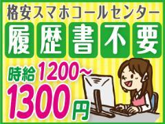 関西電力グループ/株式会社かんでんCSフォーラム