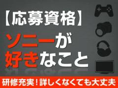 株式会社TMJ/16202