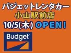 バジェットレンタカー (A)宇都宮駅東口店(B)小山駅前店