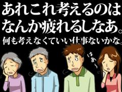 株式会社グロップ 北関東オフィス/0044