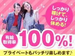 (株)日本パーソナルビジネス