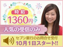 株式会社TMJ/16180