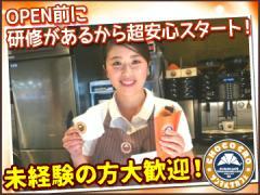 サンマルクカフェ イオンモール甲府昭和店