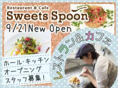 Sweets Spoonイオンモール松本店