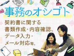 NTTソルコ&北海道テレマート株式会社