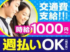コモンズ・コムマーケティング株式会社