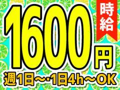 株式会社フロンティア JPタワー名古屋オフィス