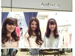 AnFace <(1)高岡(2)イオンかほく(3)金沢>