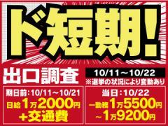 株式会社ベルシステム24 スタボ京橋/003-60662