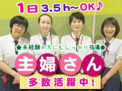 三井不動産ファシリティーズ株式会社OM一部