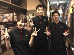 居酒屋一休 大宮店 (3310314)
