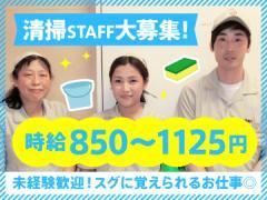 環境整備株式会社 仙台営業所