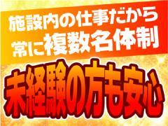 (株)SPDセキュリA 横浜支社
