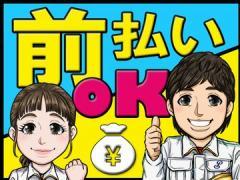 トランコムSC株式会社宇都宮営業所