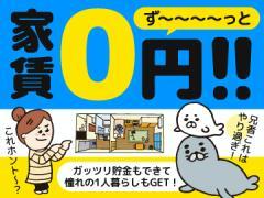 株式会社日本ケイテム 【広告No. TOKAI】