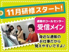りらいあコミュニケーションズ(株)/1409000013