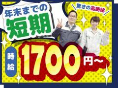 株式会社ウイルテック/D2700