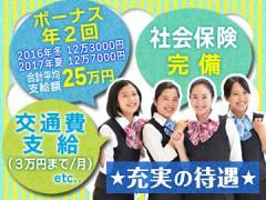 アイシティ 小田原ダイナシティイースト店