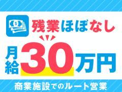 (株)ヒト・コミュニケーションズ /02d0802201713