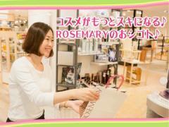 ROSEMARY〜ローズマリー〜 株式会社ヌーヴ・エイ