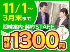 株式会社アイヴィジット/1710000124/九州KI1
