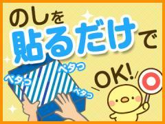 株式会社KDP  ※広告No.170185-04