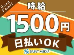 (株)セントメディアCC西 福岡/cc400101