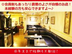 Club 王妃 〜Night in Queen〜