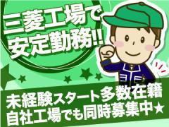 今宿産業株式会社 本社