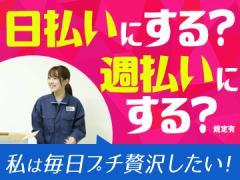 日研トータルソーシング株式会社 本社3