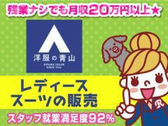 (株)リンク・マーケティング※Link and Motivation Group