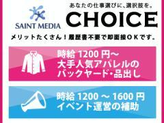(株)セントメディアSA西 大阪 SPT/sa270102