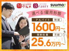 株式会社ライフノート(東京オフィス)